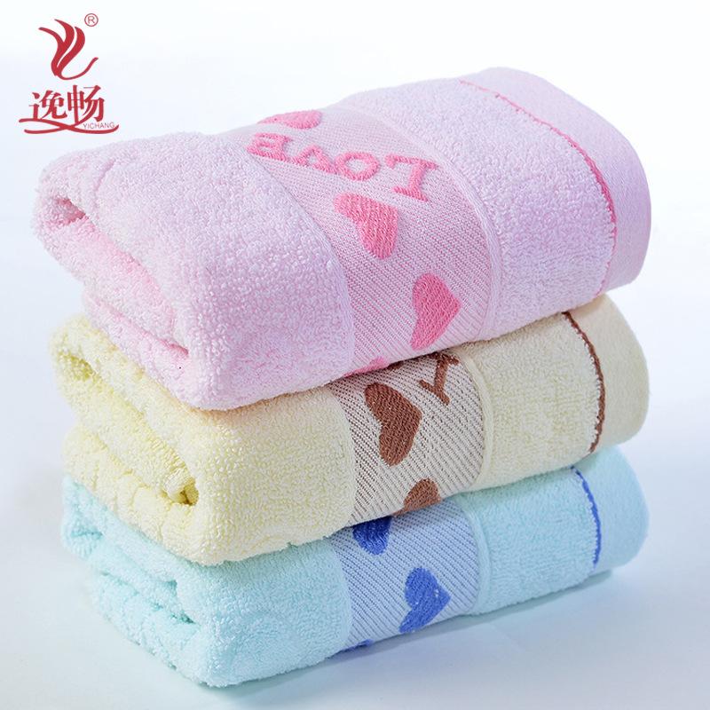 YICHANG Thị trường khăn Gaoyang nhà máy trực tiếp khăn bông tình yêu bông tùy chỉnh bông mặt khăn tù