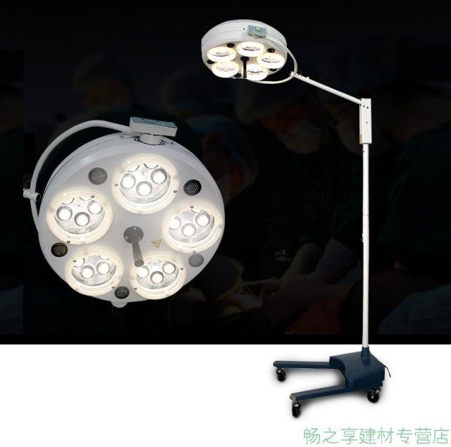 Đèn mổ dùng trong phòng phẫu thuật