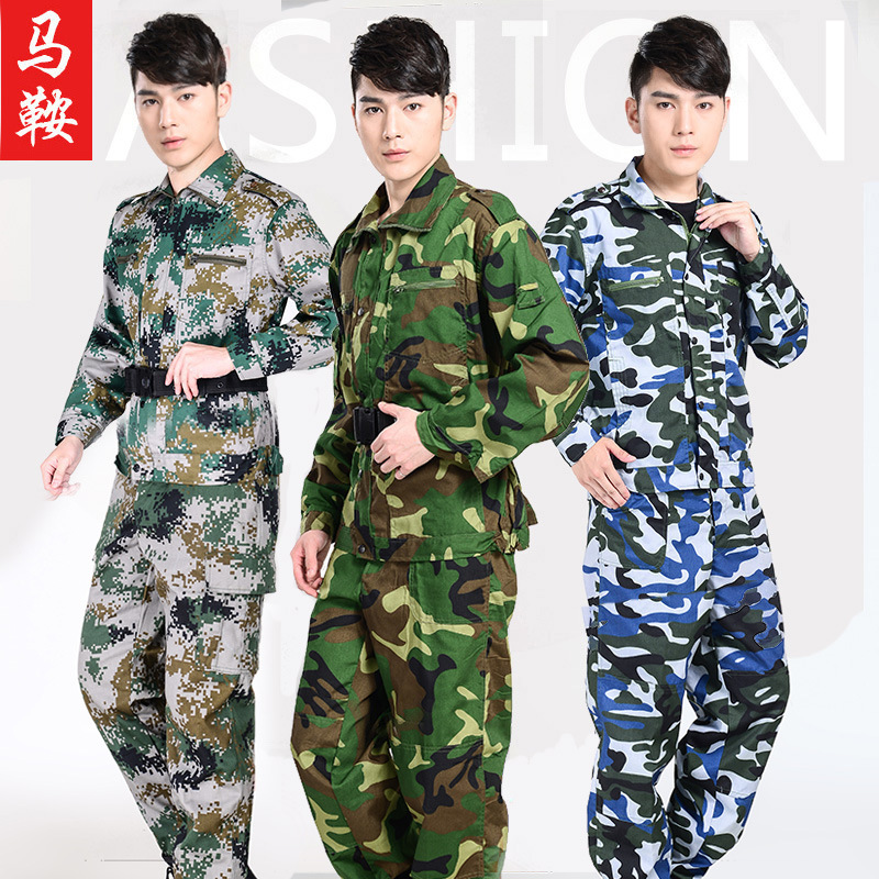 Quần áo huấn luyện quân sự cho Nam .