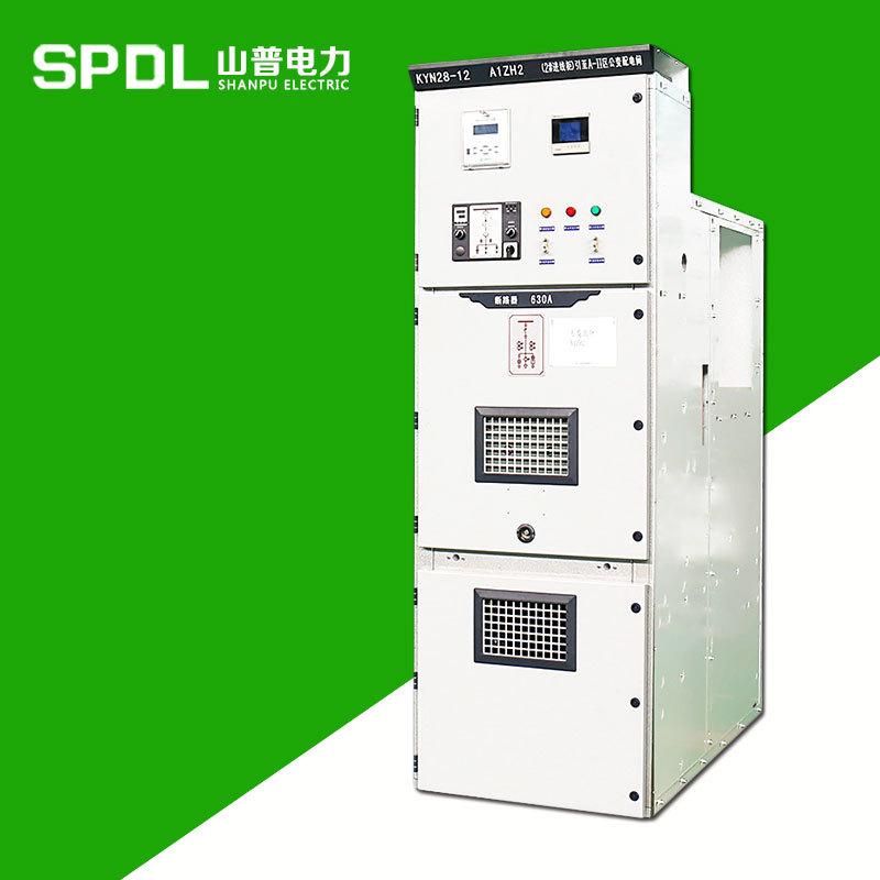 Shanpu Nhà máy Shanpu trực tiếp KYN28A-12 tủ điện cao áp tủ trung tâm 10kV điện áp cao hoàn thành ph