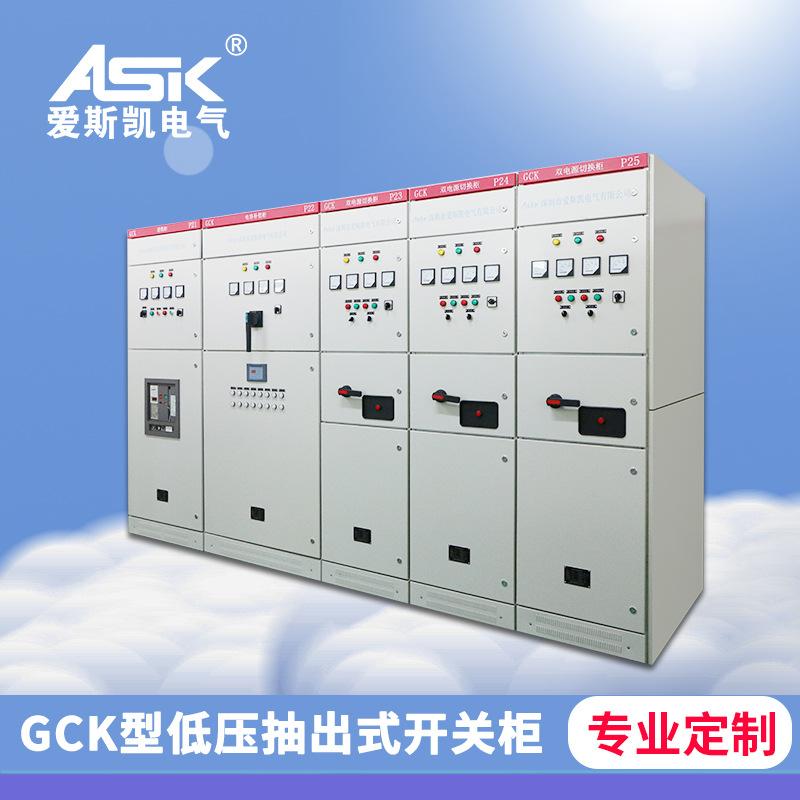 ABB tủ điện bán dẫn Thâm Quyến Aiska thiết bị đóng cắt cố định điện áp thấp