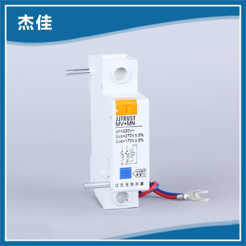 JIEJIA Thiết bị chống giật điện Cung cấp sản xuất DZ47 MV + MN Quá điện áp và bỏ chặn thiết bị Chint
