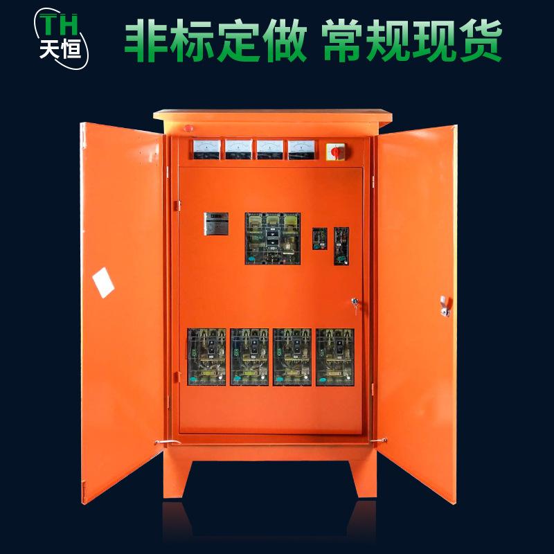 TIANHENG Tủ phân phối điện 630A Hộp chính bốn chiều Hộp hồ sơ đủ điều kiện Hộp phân phối hạng nhất X