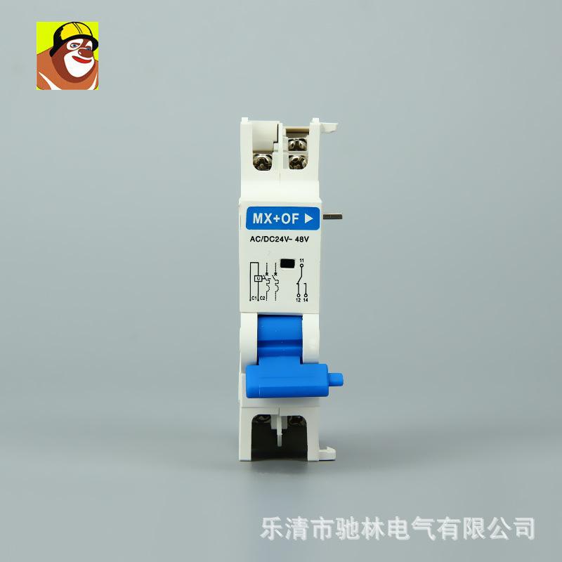 CHILIN Thiết bị chống giật điện Cung cấp hàng loạt sê-ri Zhengtai Kunlun Shunt hỗ trợ NXB MX + OF 24