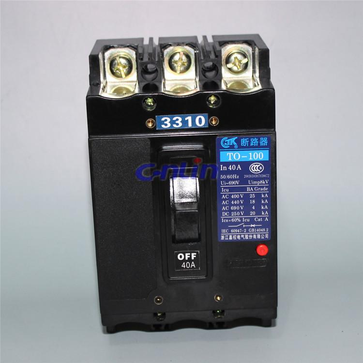 JIAKONG Thiết bị chống giật điện Bộ ngắt mạch vỏ đúc khuôn của Hong Kong TO-100BA / 3310 với Shunt R