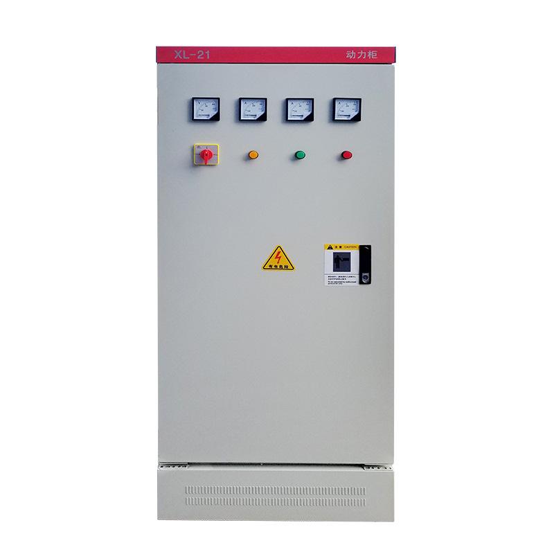 CHENGDE tủ điện bán dẫn  XL-21 GGD
