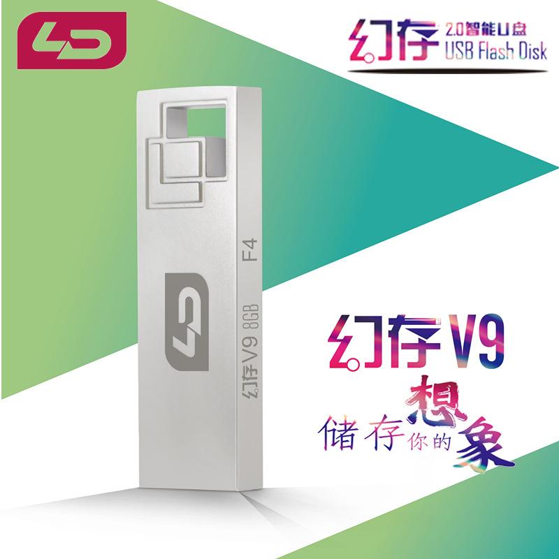 LD - Bộ nhớ USB 8G cho máy tính .