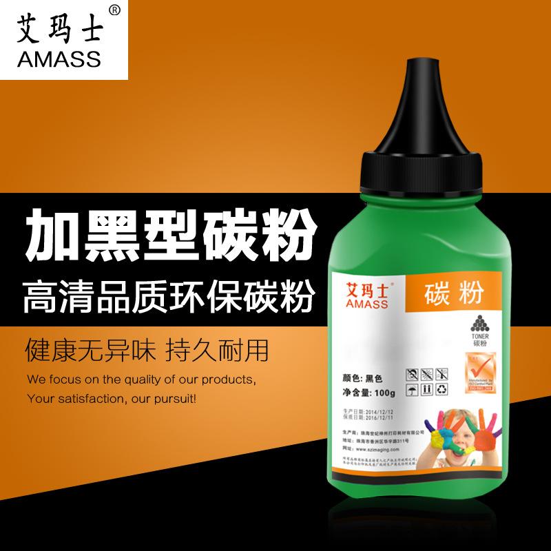 AIMASHI Bột than Nhà máy bán buôn mực in tương thích LBP2900 máy in mực MF4012b MF4010b