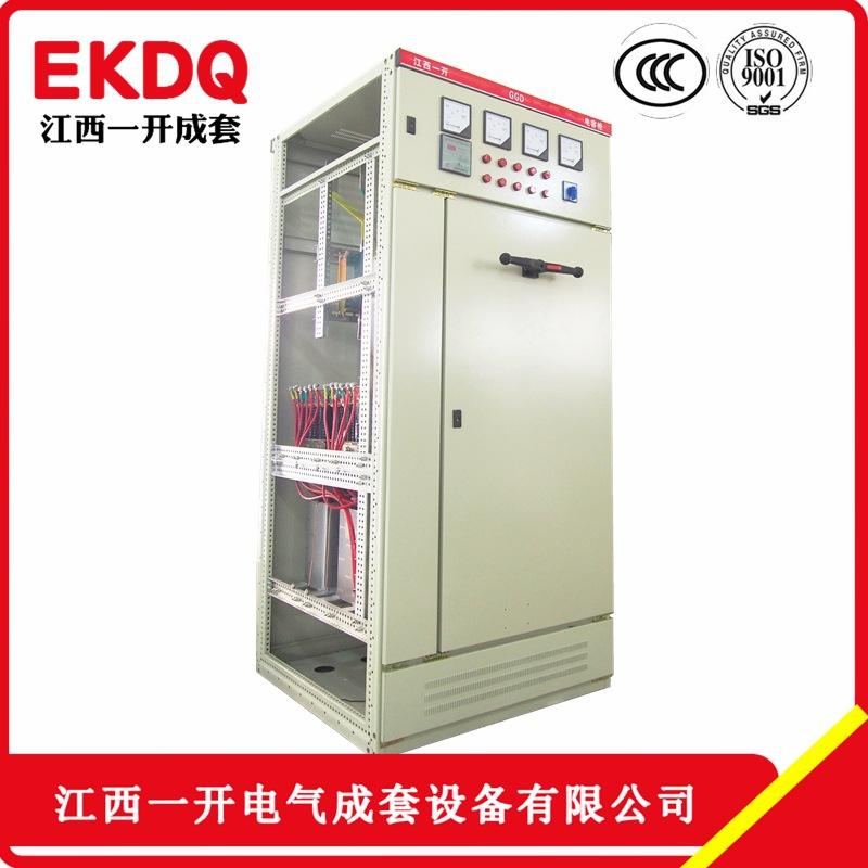 YIKAI Bảng phân phối điện công tắc hạ áp ggd AC tủ phân phối điện áp thấp Điện hoàn thành thiết bị p