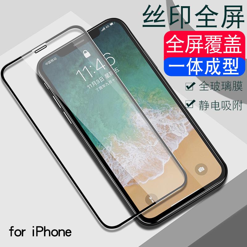 HENYOU Miếng dán màn hình Iphone 6 Màn hình lụa phủ sóng toàn màn hình X Phim Apple cường độ tối đa