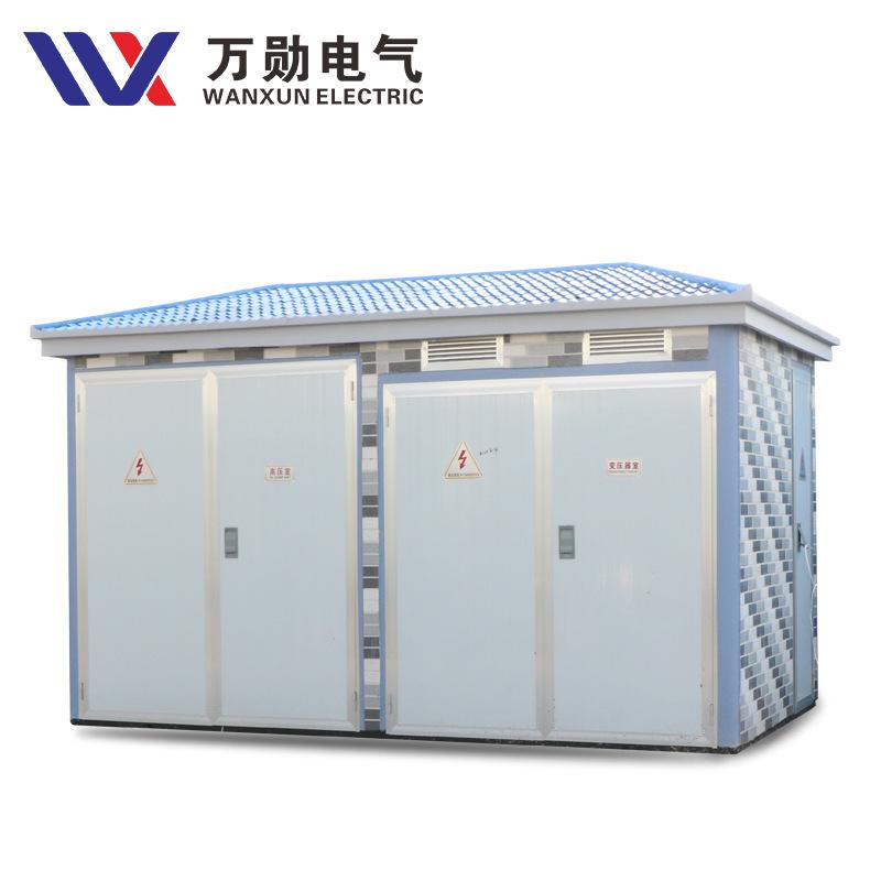Wanxun Trạm biến áp điện ngoài trời .