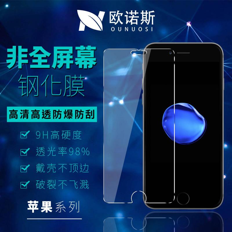 Miếng dán màn hình Iphone 6 Spot trực tiếp iphonex Apple 6 điện thoại di động phim cường lực iphone8