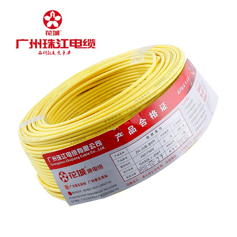 Cáp điện đa dây Pearl River dây mềm bvr1.5 / 2.5 / 4/6/10 lõi đồng gia dụng