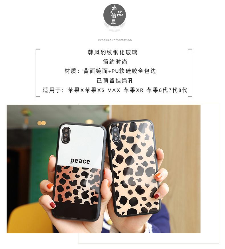 iphone   Thị trường phụ kiện di động  Áp dụng vỏ điện thoại iPhone XS Max pardanthina 8plus personal