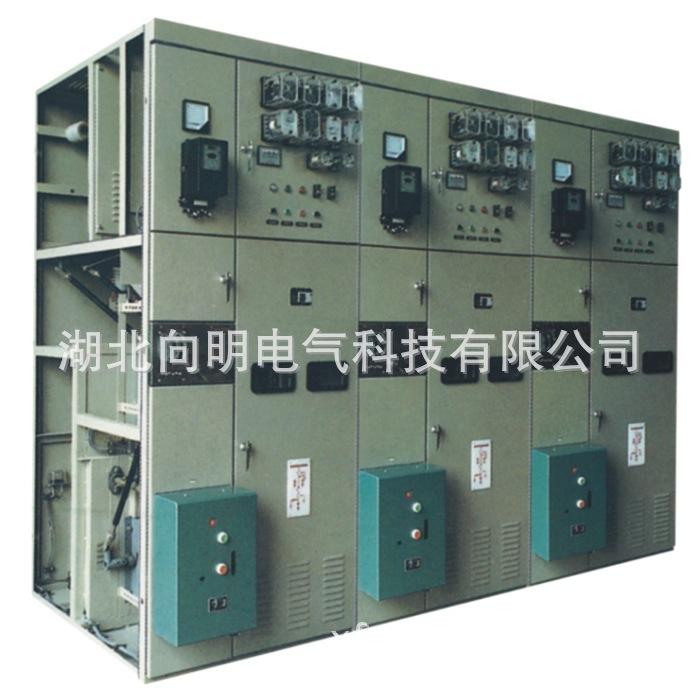 XUM Tủ mạng cabinet Nhà máy trực tiếp thiết bị đóng cắt cao áp GG-1A thiết bị đóng cắt cố định năm t