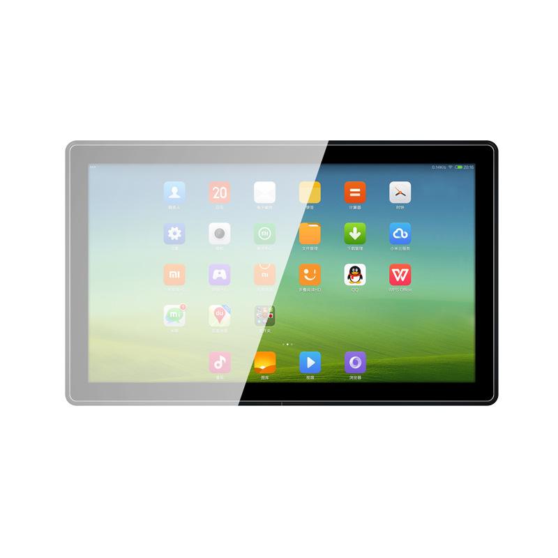 YUNCHU giao diện giữa người và máy ( HMI) Cloud touch 23,6 inch màn hình cảm ứng máy thực phẩm thông