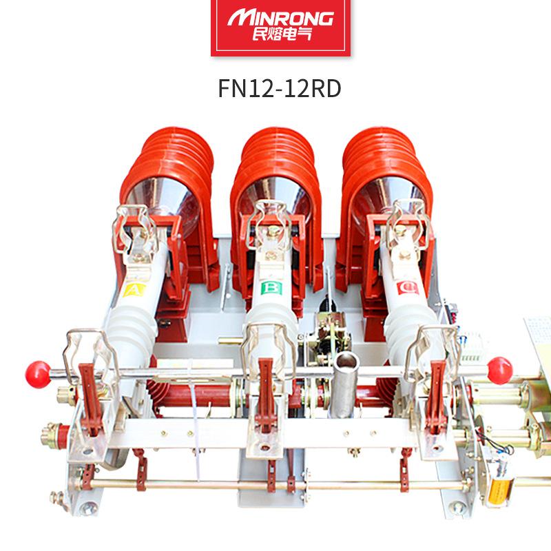 XINRONG Cầu dao điện cao áp Nhà máy trực tiếp áp suất cao áp 10KV trong nhà loại FN12-12RD / 125A vớ