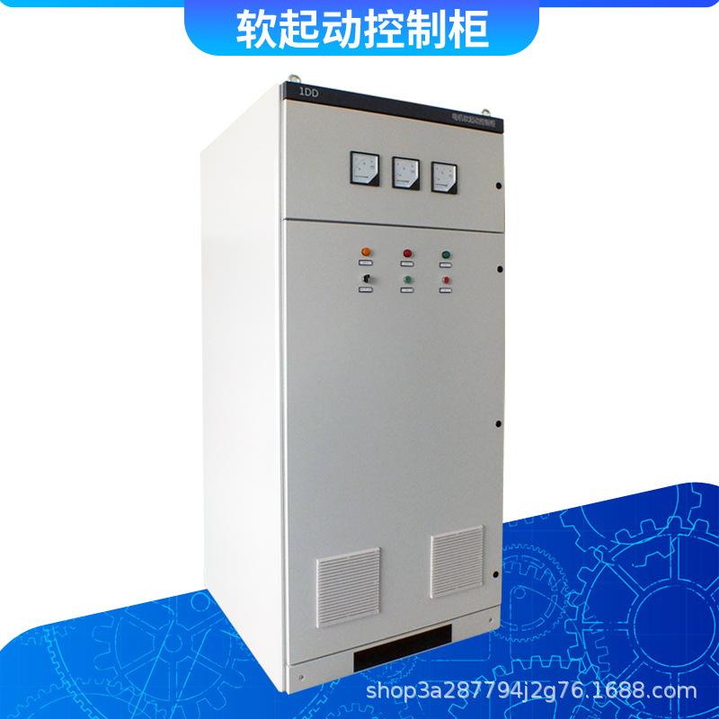 CHUANWEI - Tủ điều khiển 22kw30 điện khí công nghiệp Bơm tùy chỉnh