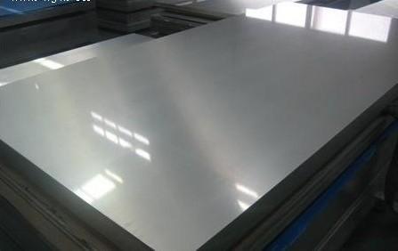 Thép Tấm cán nguội - B250P1 , chất lượng Tốt .