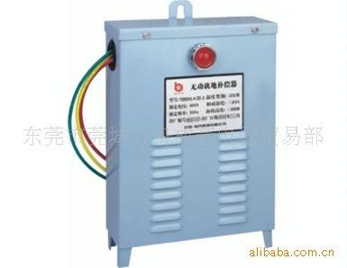Thiết bị hồi trả TBBX-70-3 thiết bị bù công suất điện áp thấp