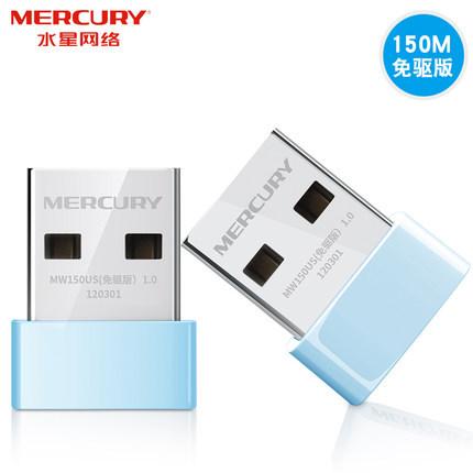 Mercury -  MW150US Trình điều khiển không dây siêu nhỏ USB mạng không dây 150MA