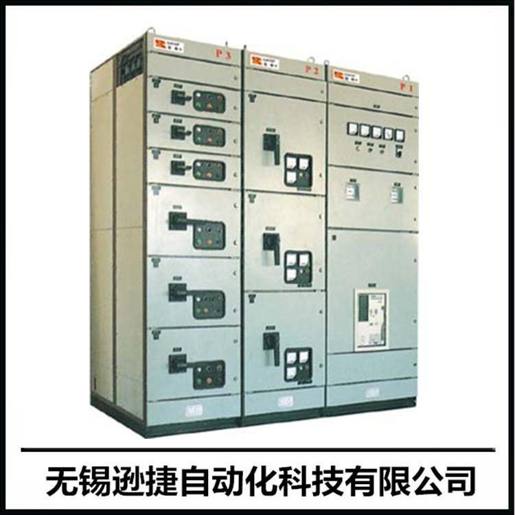CHNT Tủ mạng cabinet Cung cấp tủ phân phối điện GGD Thiết bị đóng cắt hoàn chỉnh GGD Thiết bị đóng c