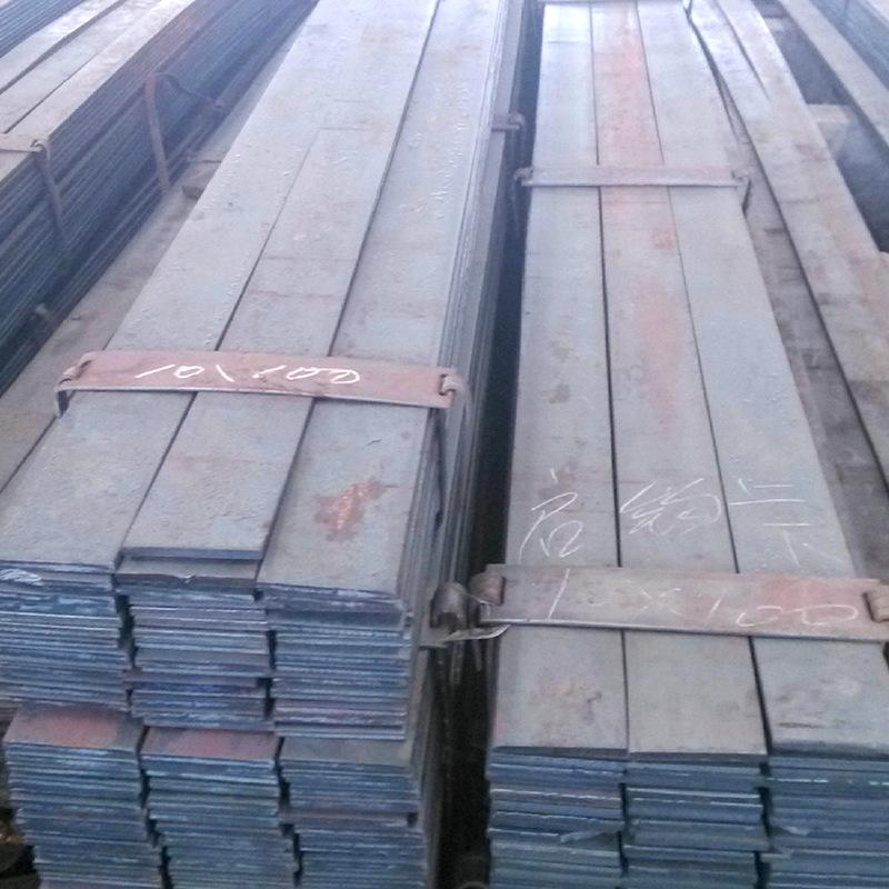 Thép dẹt cán nóng - Q235 , chất lượng Tốt .