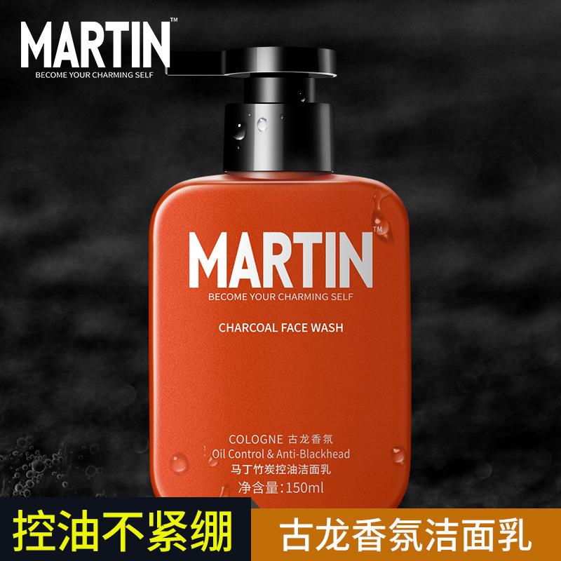 Martin Phái nam đích thực kiểm soát dầu tẩy trang cho da đầu để làm sạch mụn đầu đen dưỡng ẩm làm sạ