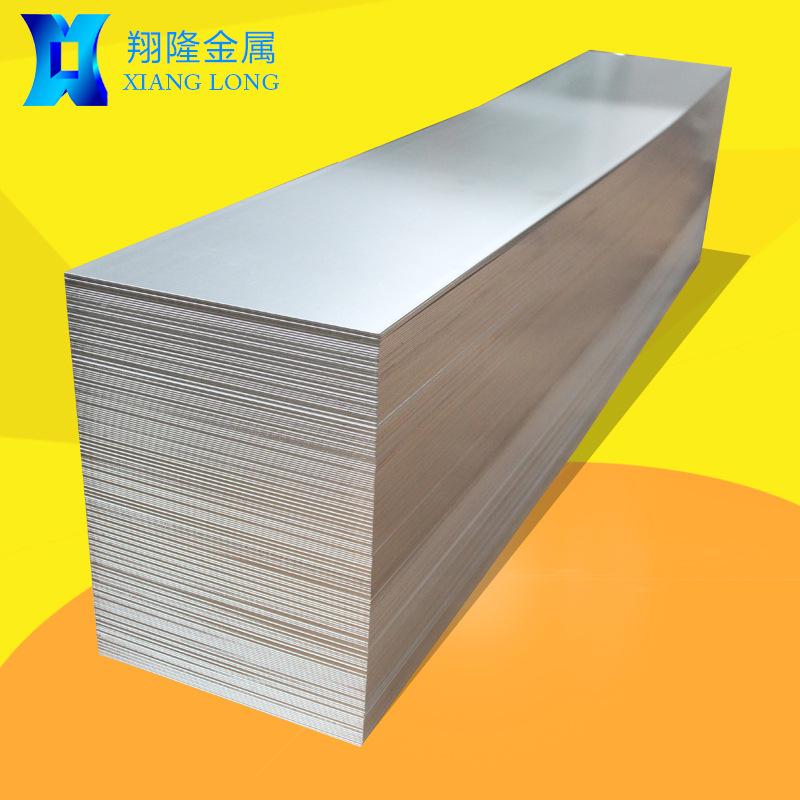 Thép tấm mạ kẽm nhúng nóng 0,7 - DX53D + Z
