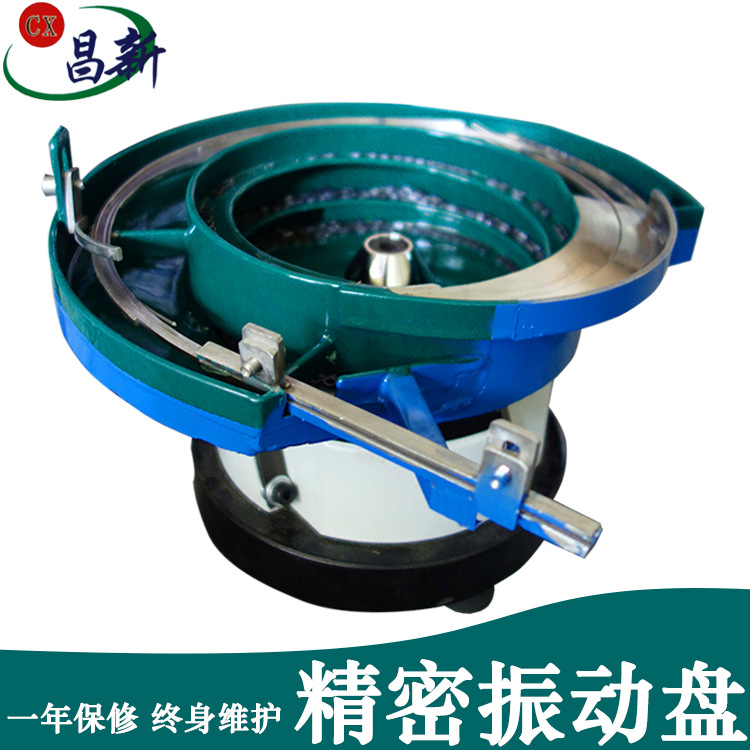 CANGXIN Máy sàng Đông Quan tự động trung chuyển thiết bị đầu cuối tấm rung không tiêu chuẩn thiết bị