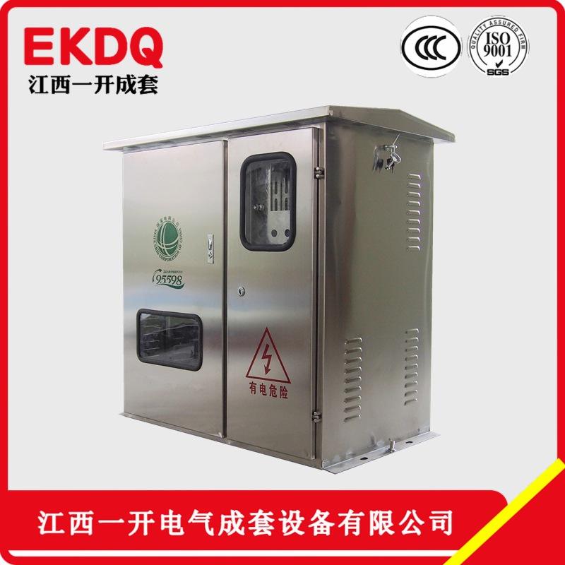 YIKAI tủ điện bán dẫn JP ngoài trời thép không gỉ