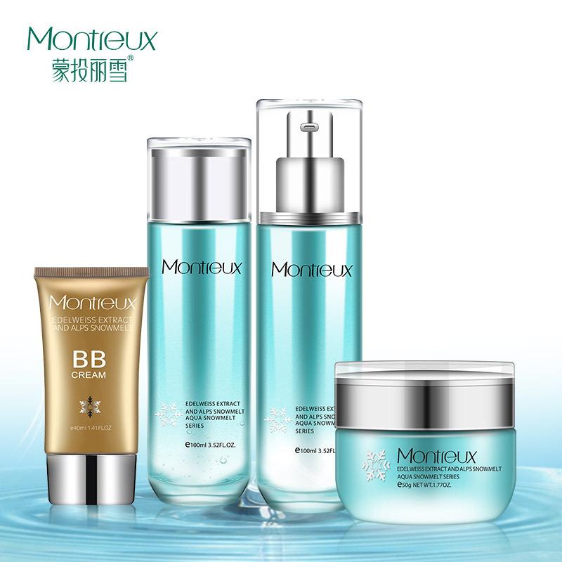 MENTREUX bộ sản phẩm Bộ mỹ phẩm Mengtou Lixue Merchants cảm nhận nước trắng, Bộ sản phẩm chăm sóc da