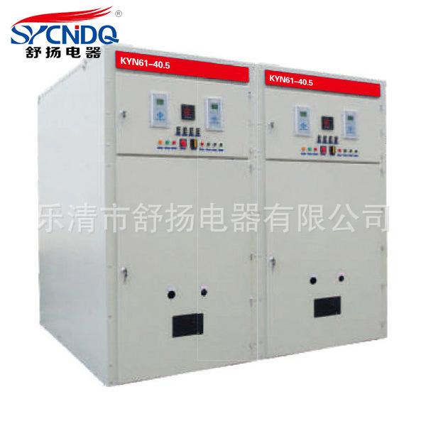 SHUAYNG Bộ thiết bị điện cao áp [Thiết bị điện Shuyang] Thiết bị hoàn chỉnh điện áp cao và thấp KYN6