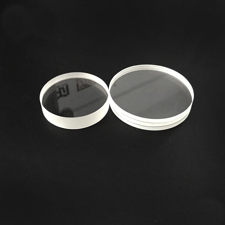 Chuyên Sản xuất kính gương borosilicate nóng tính, kính gương borosilicate cao