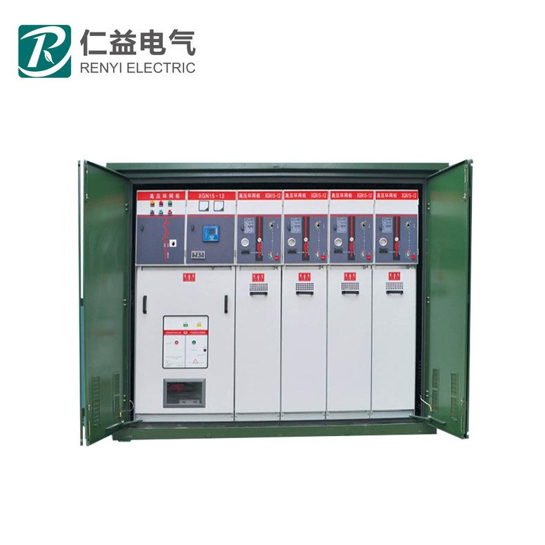 RENYI Hộp phân phối cáp Nhà máy điện Renyi cung cấp hộp phân phối cáp DFW-12 Hộp nhánh cáp 10KV hộp