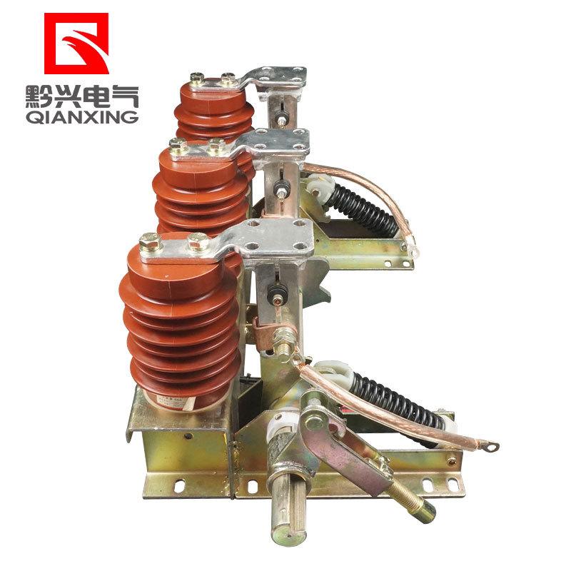 QIANXING Cầu dao điện cao áp Công tắc nối đất cao áp trong nhà Zhaoxing JN15-12-31.5 210mm cách nhau