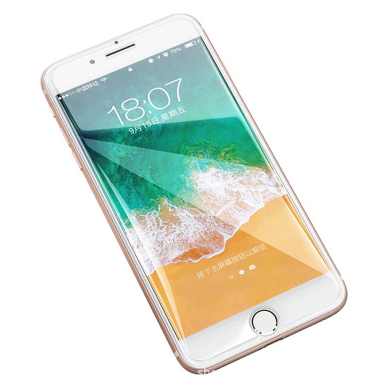 MINGFENG Miếng dán màn hình Iphone 6 Áp dụng cho phim cường lực iPhone7 Apple 8Plus Purple 7 phim x