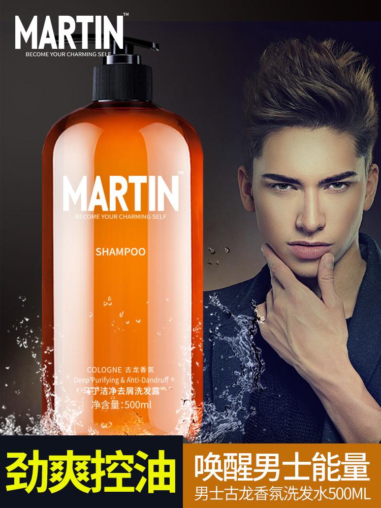 Martin Phái nam Dầu gội nam Martin Authentic kiểm soát dầu gội chống gàu nước hoa cologne hương thơm