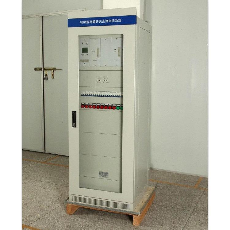 YUEXING tủ điện Phân phối nguồn điện áp cao GZDW-20AH Màn hình DC DC220V Nhà sản xuất màn hình DC Hệ