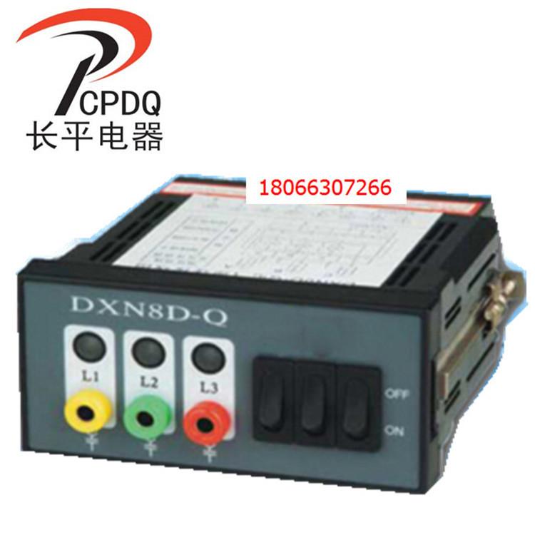 HUAKE Bộ thiết bị điện cao áp Màn hình hiển thị trực tiếp điện áp cao trong nhà DXN8D-Q