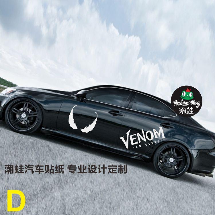 Tem Đề Can Trang Trí hình 3D dành cho xe Hơi .
