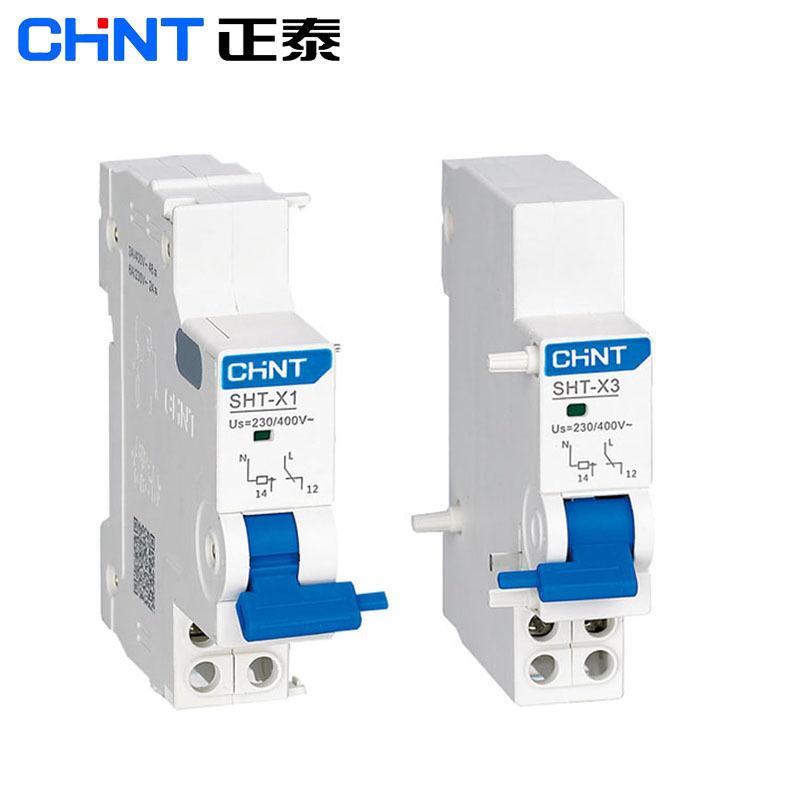 Chint Thiết bị chống giật điện Bộ ngắt mạch thu nhỏ chính hãng Chint NXB shunt phát hành SHT-X1 SHT-