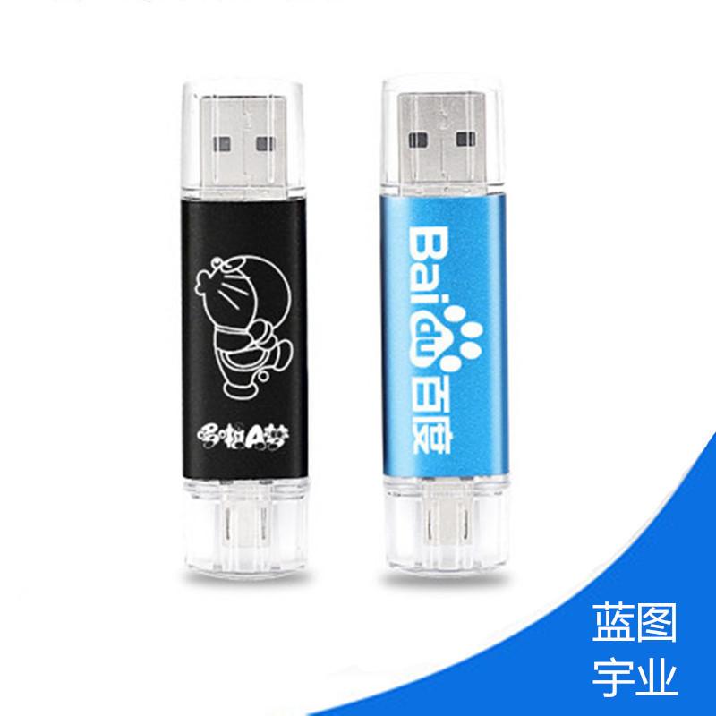 Bộ Nhớ USB 8G / 16G / 32g