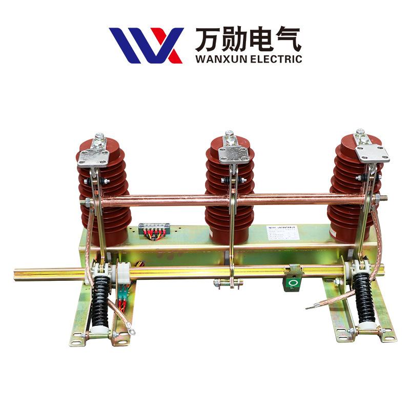 Wanxun Cầu dao điện cao áp JN15-24 / 31.5 công tắc nối đất cao áp trong nhà 24kv công tắc dao cao áp