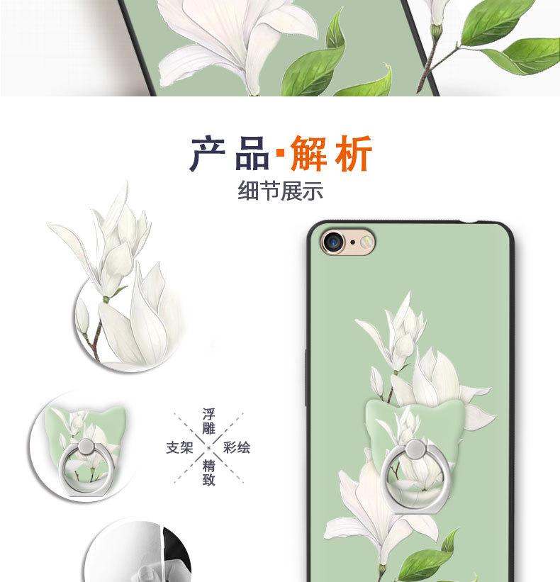 iphone   Thị trường phụ kiện di động  Apple 6S vỏ điện thoại iphone6 silica gel dầu hoàn thành chiếc