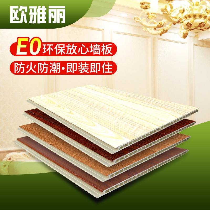OUYALI Ván trang trí Nhà máy trực tiếp tích hợp bảng tường sinh thái bảng gỗ tường tấm trang trí 600