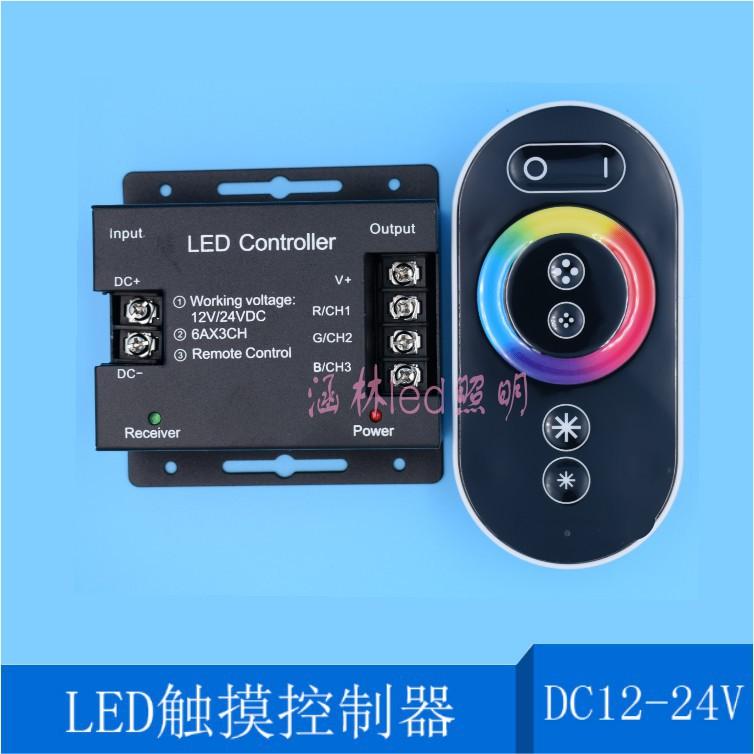 Thiết bị điều chỉnh màu Đèn LED với màu mờ làm mờ cảm ứng không dây RGB Bộ điều khiển RF 6 phím cảm