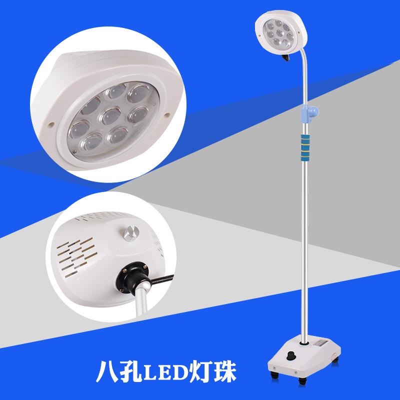 HANWEIKANG Đèn mổ không tạo bóng Tám lỗ LED
