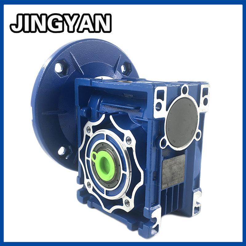 MINPEAR Máy giảm tốc Giảm tốc NMRV050 Thượng Hải Tô Châu Vô Tích Kun Sơn nhà máy tại chỗ JINGYAN Jin
