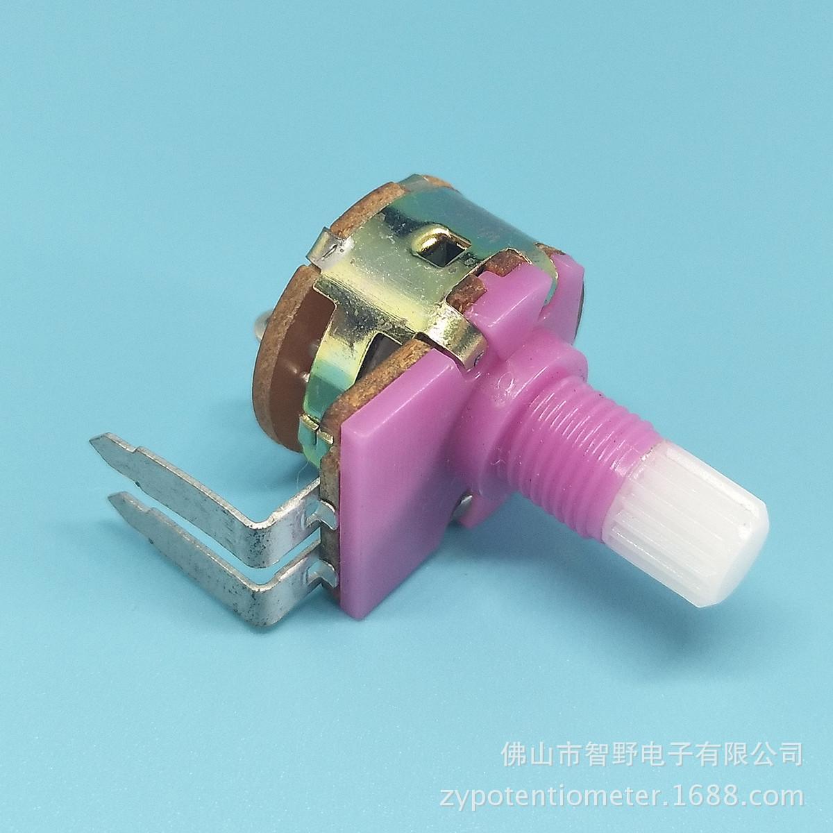 ZHIYE Công tắc điều chỉnh độ sáng Cung cấp trạm điều chỉnh nhiệt độ mờ với màu tím toàn bộ nhựa WH14